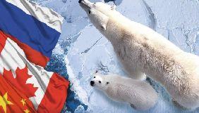 Після окупації Криму Росія змінила риторику щодо Арктики — дослідження НАТО