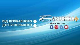 У Чернівцях ТВА хоче забрати у філії Суспільного 2 години аналогового мовлення