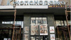 Кінотеатр «Кінопанорама» припиняє кінопрокат – Наталія Соболєва