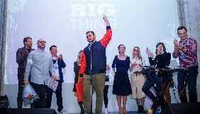 «1+1 медіа» назвала імена переможців пітчингу The Next Big Thing