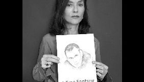 Французька актриса Ізабель Юппер закликала Росію звільнити Сенцова та інших українських політв'язнів