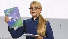 Гарячі новини: у Юлії Тимошенко є плани