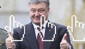 Парад клікбейту в українських ЗМІ — «Порошенко подякував Путіну»