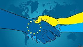 Організація Олени Громницької проведе інформкампанію щодо євроінтеграції за майже 3 млн грн