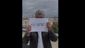 Зеленский и Ткаченко от лица медийщиков послали Барну в зад и запустили челлендж