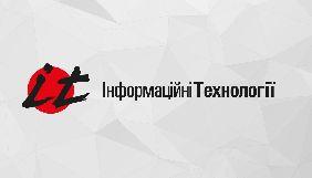 Завелике роялті чи андерепортинг: що не поділили київський провайдер і три медіагрупи