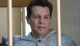 Фейгін пообіцяв добитися звільнення Романа Сущенка