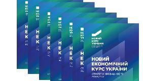 У VoxUkraine відповіли на звинувачення авторів «Нового економічного курсу» Тимошенко в заангажованості