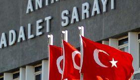 Турецький суд залишив у силі вироки про довічне ув'язнення чотирьом журналістам