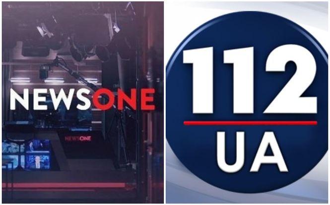 Рада проголосувала за санкції щодо «112 Україна» та NewsOne