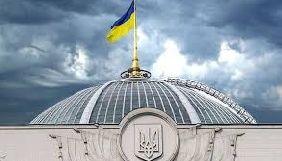 Рада ухвалила у першому читанні законопроект про мову № 5670-д