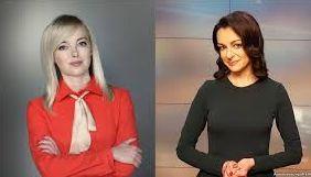 ГПУ просила СБУ зібрати інформацію про журналісток  Седлецьку та Бердинських – адвокати