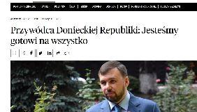Посол України в Польщі назвав публікацію інтерв'ю з Пушиліним «зловживанням свободою слова і принципами журналістської етики»