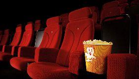 Кабмін скасував часові обмеження для демонстрації в кінотеатрах фільмів «18+»