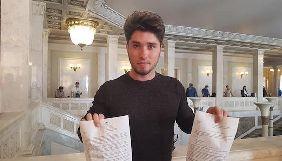 Нардепы опасаются манипуляций со стороны посланного Барной журналиста «Грошей» (ОБНОВЛЕНО)