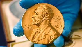 Шведська академія обрала двох нових членів для призначення Нобелівської премії з літератури