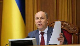 Парубій не сумнівається, що ВР відхилить постанови про скасування звернення до РНБО щодо санкцій до власників «112 Україна» та NewsOne