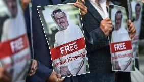 Туреччина вважає, що журналіста Джамаля Хашоґґі вбили в консульстві Саудівської Аравії у Стамбулі