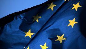 ЄС закликає Росію до негайного звільнення Сенцова та усіх політв'язнів