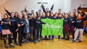 Мультимедійний проект Ukraїner збирає на краудфандингу 1 млн грн
