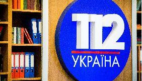 «112 Україна» попросив міжнародні організації висловитися щодо можливого припинення мовлення каналу