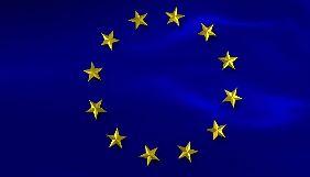 Как противостоять влиянию Кремля. Опыт стран ЕС