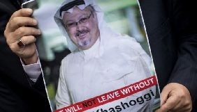 DailyNews опублікувало фото осіб, які можуть бути причетні до зникнення Джамаля Хашоггі