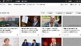 «Громадське телебачення» запустило оновлений сайт