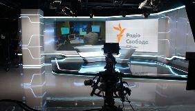 «Радіо Свобода» відкрило нову телестудію і планує стати каналом