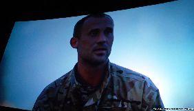 У Дніпрі презентували фільм про полонених і зниклих на Донбасі бійців