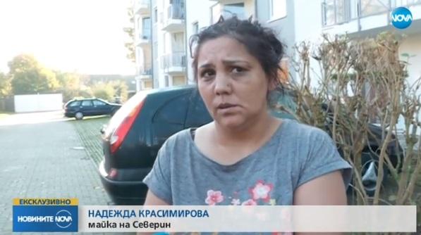 Матір болгарина Северина Красімірова повідомила, що її син зізнався в убивстві журналістки