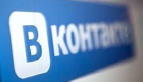 Луганчанку судитимуть за антиукраїнські заклики у «ВКонтакте» – прокуратура