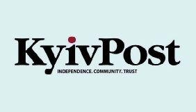 Kyiv Post просить зробити виняток із мовного закону для англомовних медіа