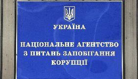 Журналісти російського видання «Наша версия» пройшли в НАЗК під виглядом «Детектора медіа» (ОНОВЛЕНО)
