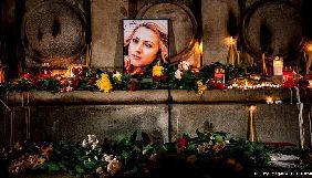 Німеччина видасть Болгарії підозрюваного у вбивстві журналістки упродовж 10 днів