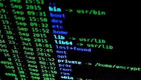 СБУ заявила про кібератаку з Росії на держоргани України