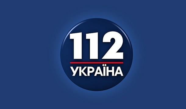 Нацрада призначила перевірку «112 Україна» через поширення «кліше російської пропаганди»
