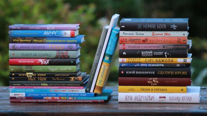 «ВВС News Україна» оголосила довгі списки претендентів на премію «Книга року ВВС-2018»