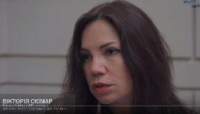 Вікторія Сюмар: Кандидати в президенти, які не мають можливості бути на олігархічних телеканалах, мали би бути присутні в ефірі Суспільного