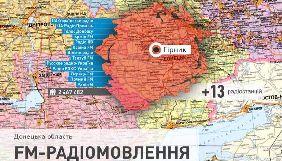 13 радіостанцій почнуть мовлення з Гірника Донецької області у напрямку лінії розмежування - Костинський