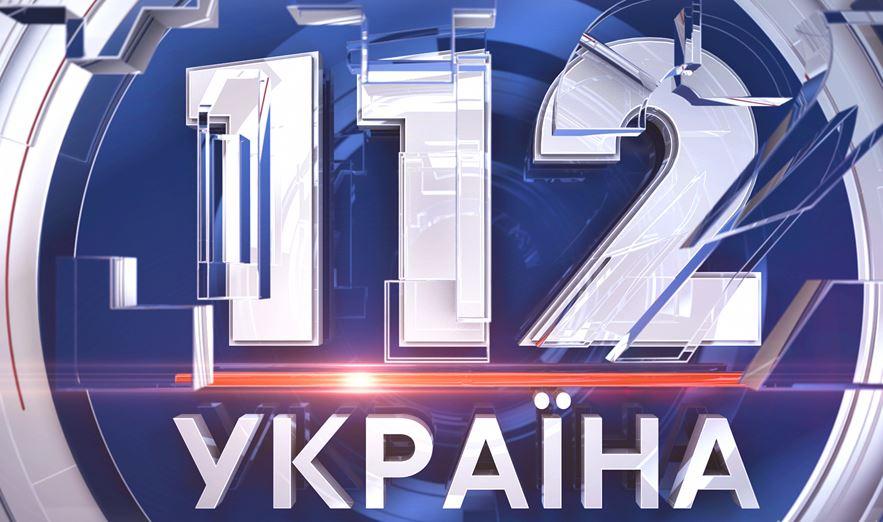 112+Медведчук. Що відбувається з найрейтинговішим новинним каналом