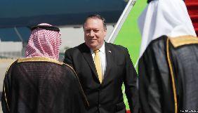 Держсекретар США прибув до Саудівської Аравії через зникнення журналіста Хашоггі