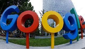 Google відмовилася їхати на форум в Саудівській Аравії через підозри у вбивстві журналіста