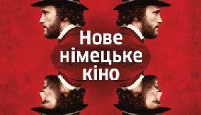 Мелодрама Крістіана Петцольда «Транзит» відкриє у Києві фестиваль «Нове німецьке кіно 2018»