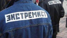 Російська поліція купує системи для моніторингу соціальних мереж і месенджерів