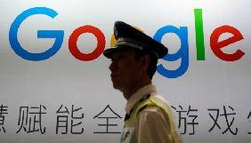 Google розсекретила свій пошуковик Dragonfly з цензурою для Китаю