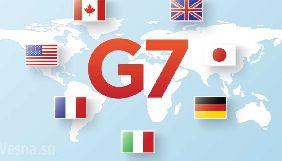 Країни G7 закликають до швидкого і чесного розслідування зникнення саудівського журналіста