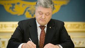 Порошенко підписав закон про соцпідтримку дітей загиблих журналістів
