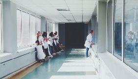 Як писати про медичну реформу