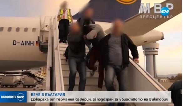 Німеччина видала Болгарії підозрюваного в убивстві журналістки Вікторії Марінової